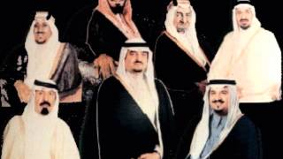 Wahhabism  Ep.10 - The Importance of the House of Saud