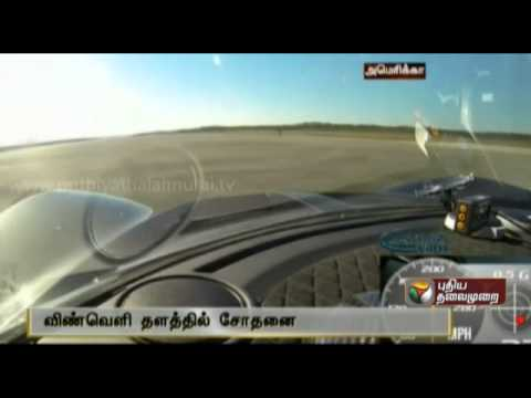 Two Seater Car Hennessey Venom Gt Becomes Fastest Car In The World