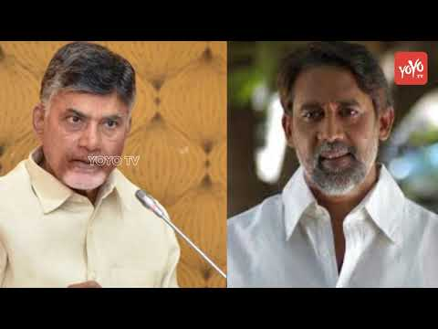 Tollywood Producer and Actor Ashok Kumar Political Entry | Chandrababu | AP | YOYO TV Channel