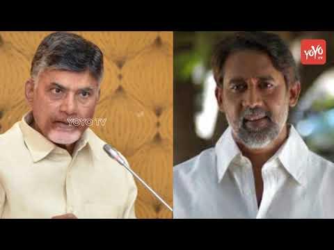 Tollywood Producer and Actor Ashok Kumar Political Entry | Chandrababu | AP | YOYO TV Channel