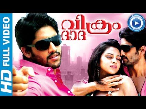 Malayalam Full Movie 2014 New Releases | Vikram Dhadha | Full...