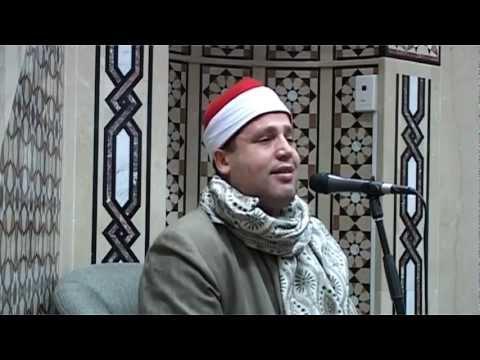 Beautiful Quran Recitation By Qari Hajjaj Hindawi video