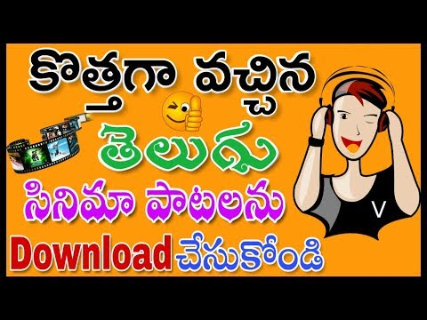 How to Download Latest Telugu Movie Songs in android~Download New Movie Songs in Telugu~Naa Songs