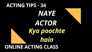 BOLLYWOOD ACTING TIPS - 34 Frequently asked questions