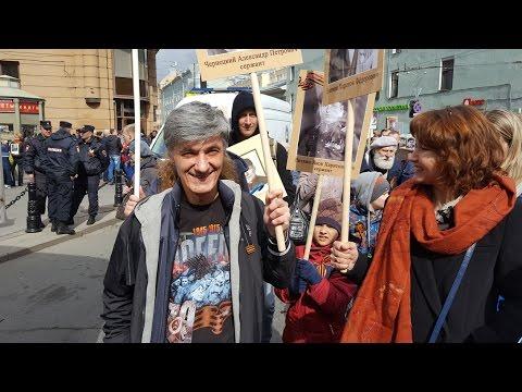 «Бессмертный Полк», 9 мая 2017, Санкт-Петербург