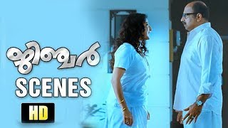 Ginger - Ginger Malayalam Movie | Malayalam Movie New | Siddique | Orders Tini Tom to Find Mallika | 1080P HD