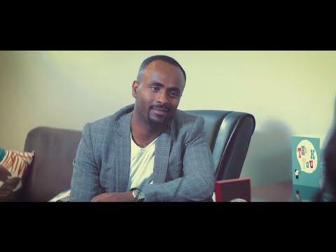 Sami Dan - Hayal(ሃያል) - New Ethiopian Music 2017(Official Video)