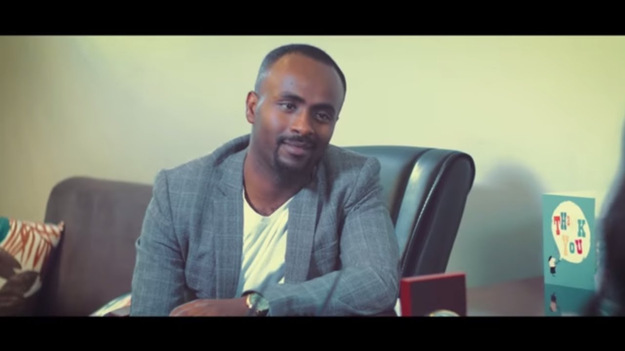 Sami Dan - Hayale ሃያል (Amharic)