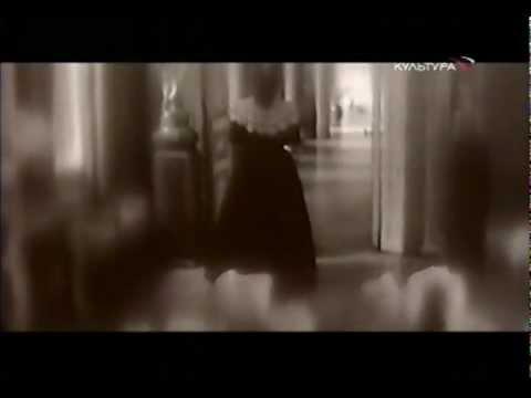 Княгиня Юрьевская