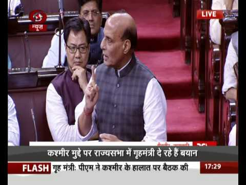 Home Minister, Rajnath Singh speaks on Kashmir issue in Rajya Sabha