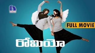 Puri Jagan's Romeo (రోమియో ) 2014 Telugu Full Movie || 1080 Full HD || Sairam Shankar, Adonika