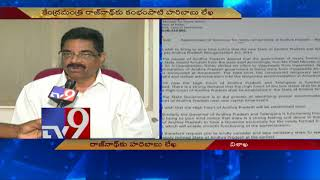 BJP MP Hari Babu writes to Rajnath for separate AP Governor
