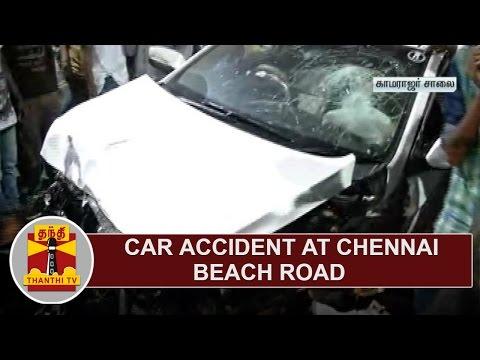 Car Accident in Chennai Beach Road | Thanthi TV