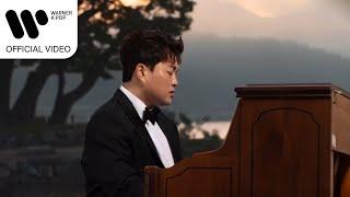 김호중 Kim Hojoong - 풍경 Scenery