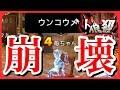 みんなのアイドル苺ちゃんがついに精神崩壊したWWW【人狼殺】【ころん】 thumbnail