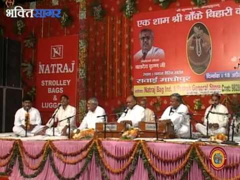 Mere Baanke Bihari Mujhpe Kripa Karo Bhajan By Vinod Ji Agarwal...