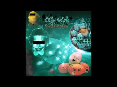 OG LOC feat Реальные Пацаны - Реальные Пацаны (True Guys) MIX
