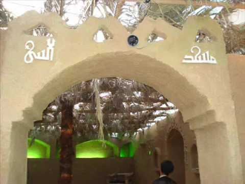 Home of Bibi Fatima S A thumbnail