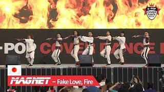 [JAPAN] MAGNET - FAKE LOVE, FIRE / 2018 K-POP COVER DANCE FESTIVAL