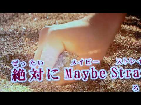 Sweet Sweet 19 Blues Namie Amuro Japan  Karaoke