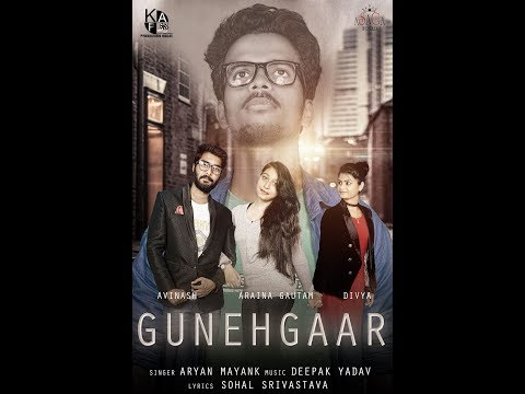 Gunehgaar - Aryan Mayank | Avinash | Divya | Araina | Teaser