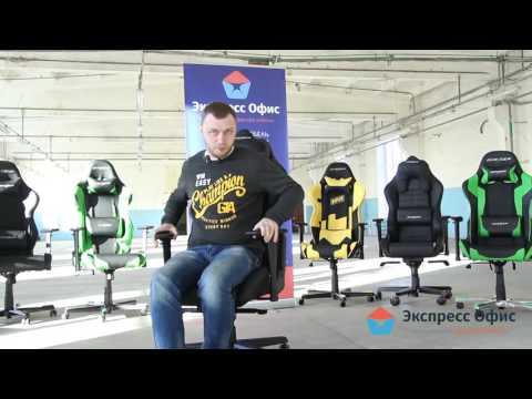 Обзор комфортного и стильного игрового кресла DXRacer DJ133 в черной экокоже