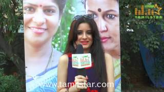 Lughna Ahmed At Kekran Mekran Movie Audio Launch
