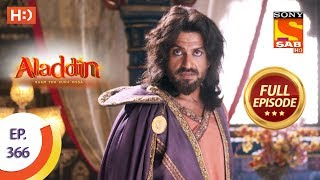 Aladdin - Ep 366 - Full Episode - 9th January 2020