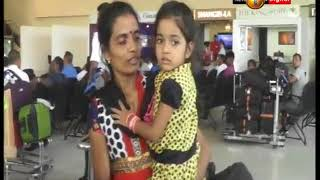 Group of Sri Lankan refugees who fled the country 25 years back returns to mother land