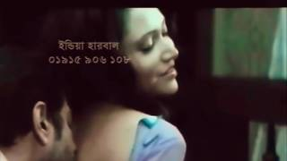 Hot bengali movie sex scene scence