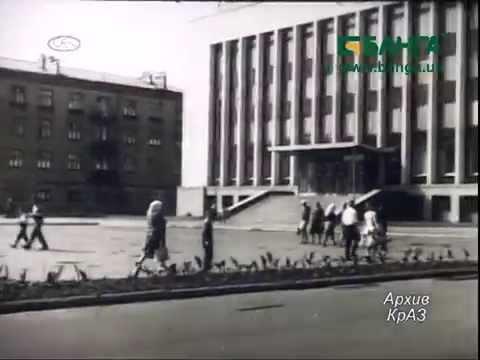 Кременчуг Праздничный 1967 год Архив