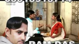manush janam anmol re By Ram Das