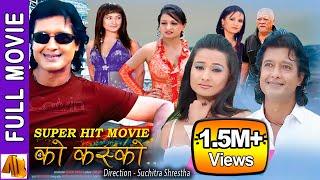 Ko Kasko Nepali Movie 2018 | Rajesh Hamal | Suchitra Shrestha | AB Pictures Farm | BG Dali
