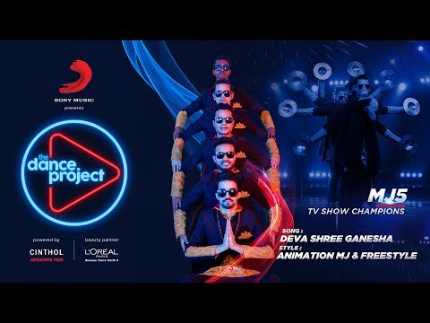 Deva Shree Ganesha - The Dance Project | MJ5 | Animation MJ & Freestyle