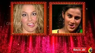 HakunaMatata | KONJAM KONJAM Movie Team | Ayutha Pooja Special | Captain tv
