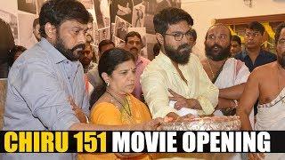 Chiranjeevi 151 Movie Uyyalawada Narasimha Reddy Movie Opening  Video | Ram Charan, Surender Reddy