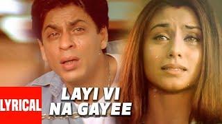 Al Audio Layi Vi Na Gayi Chalte Chalte Sukhwinder Singh Shah Rukh Khan Rani Mukherjee