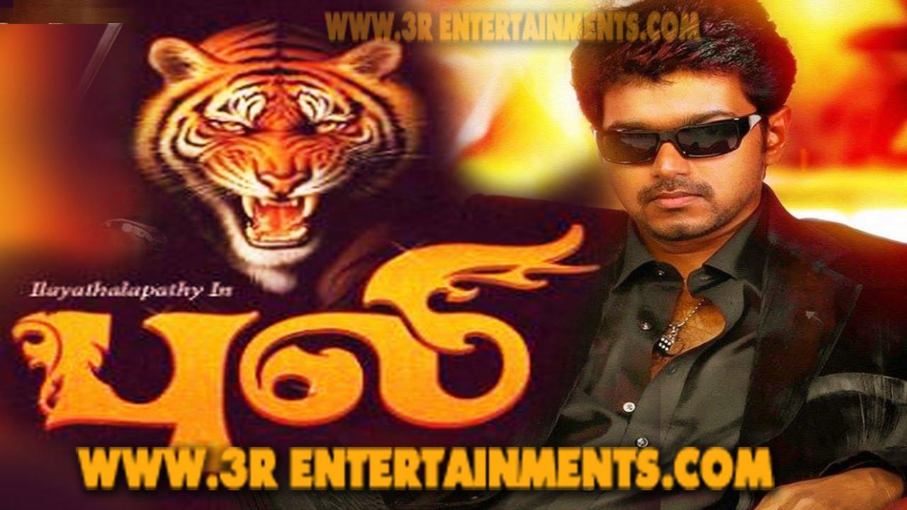 Vijay next movie image 2015 warehouse 13 dvd cover tamil movies youtube altavistaventures Gallery
