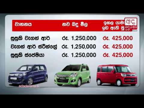 import duty on vehic|eng