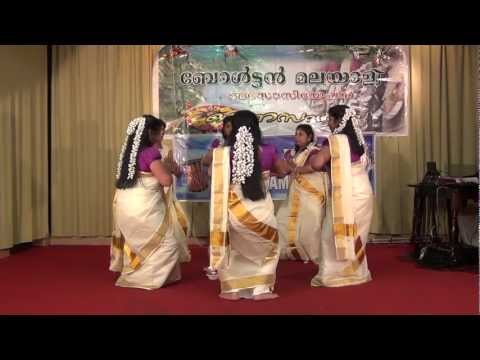Parvanendu Mukhi - Bolton Malayalee Association - Onam 2012 [ Hd ] video