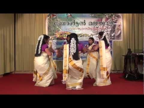 Parvanendu Mukhi - Bolton Malayalee Association - Onam 2012 [ Hd ] video