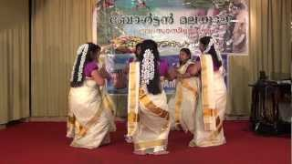 parvanendu mukhi - Bolton Malayalee Association - Onam 2012 [ HD ]