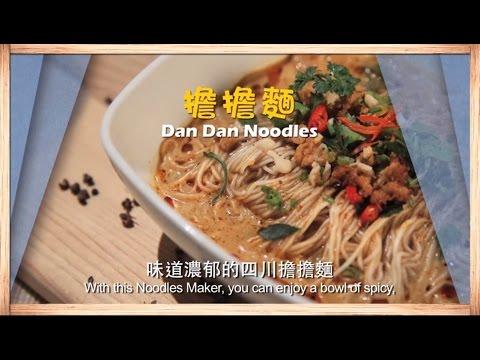 Noodle Maker Recipe: Dan Dan Noodles
