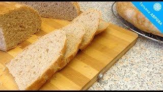Полбяной хлеб на закваске