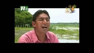 Bangla Natok_Lekhokh Narayan Chandra Dash_*Aktarul Islam*