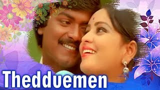 Thedduemen Full Song | ஒரு மலரின் பயணம் | Oru Malarin Payanam Video Songs | Chandrabose