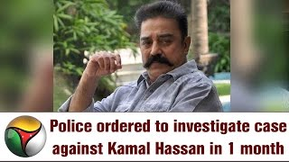Mahabharatham: Valliyur Court ordered to Police to investigate case against Kamal Hassan in 1 month