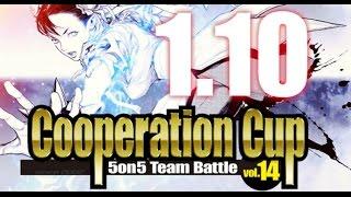 【ストⅢ3rd】 クーペレーション - 14th - Cooperation Cup - 2016 【SFⅢ3rd】