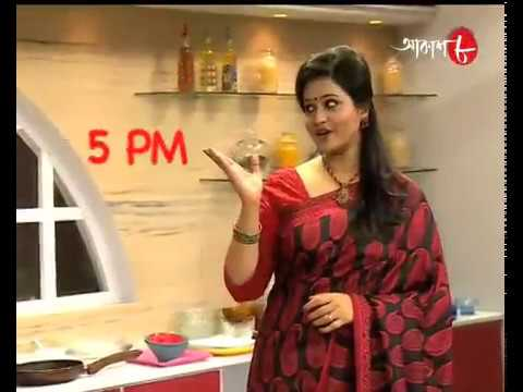 Radhuni Special Promo | Cookery Show | Chayanika Banerjee | Anchor