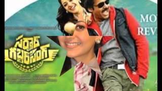 Sardaar gabbar singh full movie || pawan kalyan , kajal agarwal
